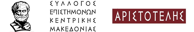 logoheadline1
